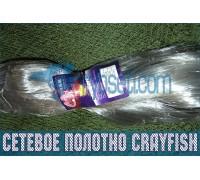 Финское монофиламентное сетеполотно CrayFish 42мм-0,17мм-3,0м-120м