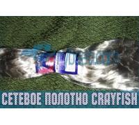 Финское монофиламентное сетеполотно CrayFish 45мм-0,17мм-3,0м-120м