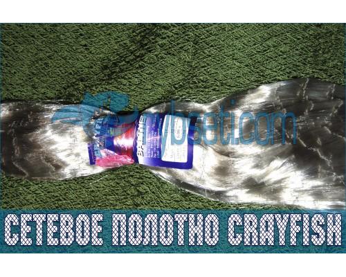 Финское монофиламентное сетеполотно CrayFish 25мм-0,20мм-3,0м-120м