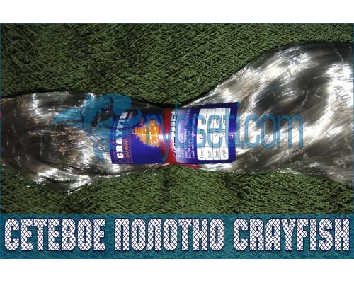 Финское монофиламентное сетеполотно CrayFish 27мм-0,20мм-3,0м-120м