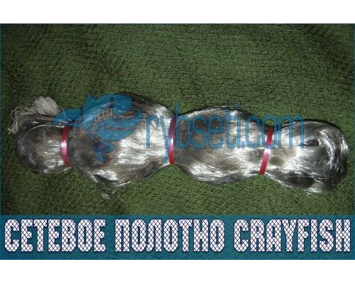 Финское монофиламентное сетеполотно CrayFish 30мм-0,20мм-3,0м-120м