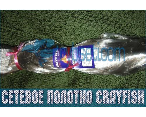 Финское монофиламентное сетеполотно CrayFish 27мм-0,15мм-6,0м-150м