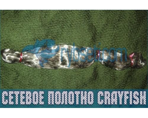 Финское монофиламентное сетеполотно CrayFish 28мм-0,15мм-6,0м-150м