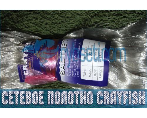Финское монофиламентное сетеполотно CrayFish 32мм-0,15мм-6,0м-150м