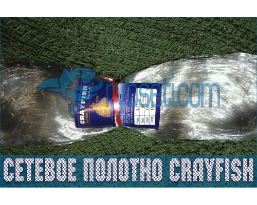 Финское монофиламентное сетеполотно CrayFish 28мм-0,17мм-6,0м-150м