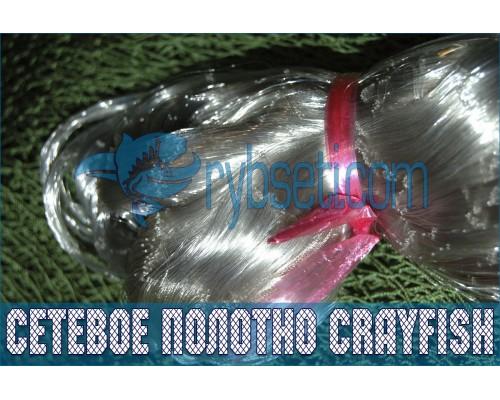 Финское монофиламентное сетеполотно CrayFish 32мм-0,17мм-6,0м-150м