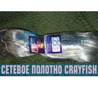 Финское монофиламентное сетеполотно CrayFish 40мм-0,17мм-6,0м-150м