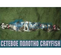 Финское монофиламентное сетеполотно CrayFish 42мм-0,17мм-6,0м-150м