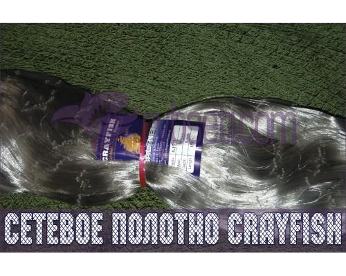 Мульти-монофиламентное сетеполотно CrayFish 100мм-0,15мм*3-3,0м-120м