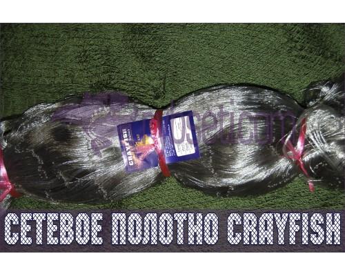 Мульти-монофиламентное сетеполотно CrayFish 40мм-0,15мм*3-3,0м-120м