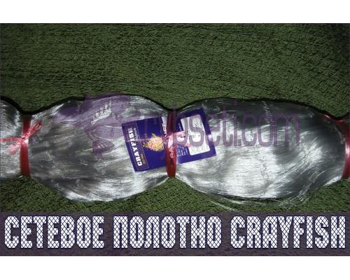 Мульти-монофиламентное сетеполотно CrayFish 32мм-0,15мм*3-45я-150м