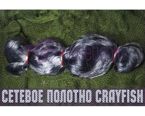 Мульти-монофиламентное сетеполотно CrayFish 50мм-0,15мм*3-45я-150м
