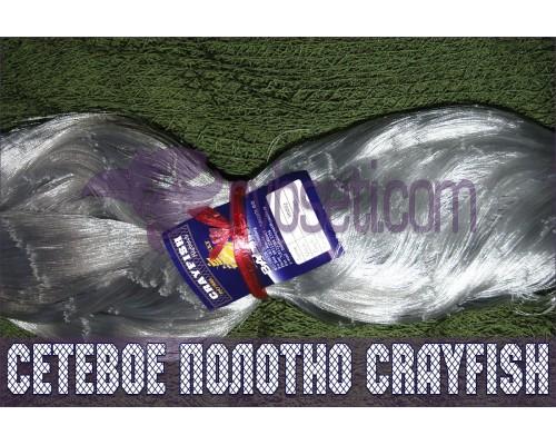 Мульти-монофиламентное сетеполотно CrayFish 100мм-0,20мм*10-6,0м-100м