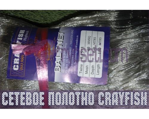 Мульти-монофиламентное сетеполотно CrayFish 40мм-0,15мм*3-6,0м-150м