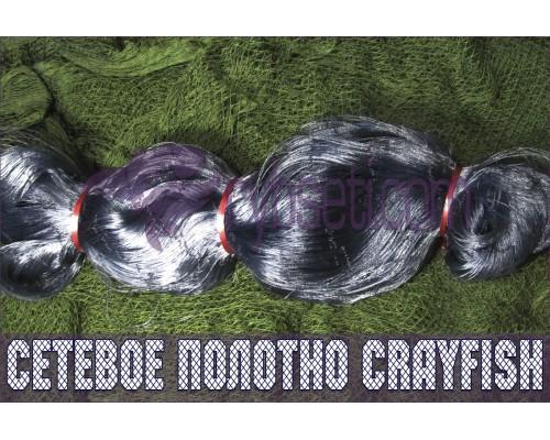 Мульти-монофиламентное сетеполотно CrayFish 100мм-0,20мм*4-6,0м-150м