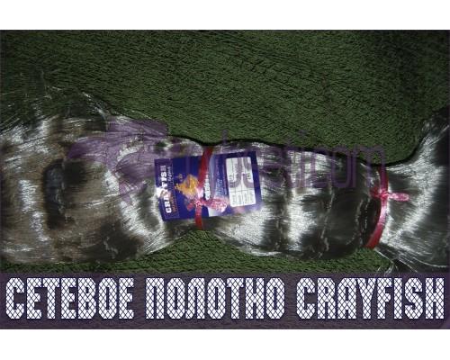 Мульти-монофиламентное сетеполотно CrayFish 120мм-0,20мм*4-6,0м-150м