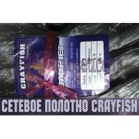 Мульти-монофиламентное сетеполотно CrayFish 100мм-0,20мм*5-6,0м-150м