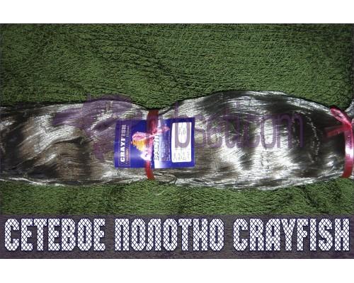 Мульти-монофиламентное сетеполотно CrayFish 120мм-0,20мм*5-6,0м-150м