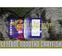 Сетеполотно из капроновой нити CrayFish (нейлон) 30мм-110den2-100я-150м
