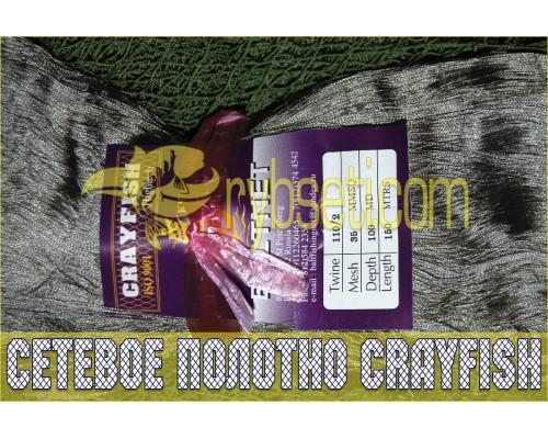 Сетеполотно из капроновой нити CrayFish (нейлон) 35мм-110den2-100я-150м