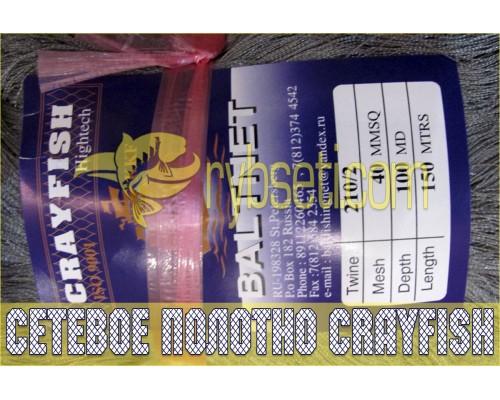 Сетеполотно из капроновой нити CrayFish (нейлон) 40мм-210den2-100я-150м