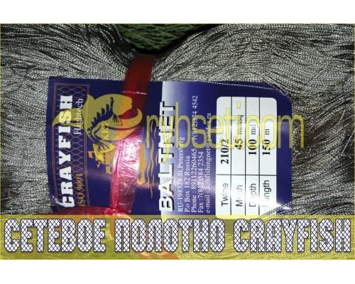 Сетеполотно из капроновой нити CrayFish (нейлон) 45мм-210den2-100я-150м