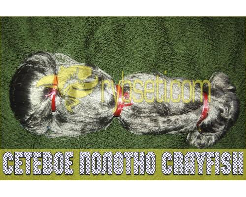 Сетеполотно из капроновой нити CrayFish (нейлон) 60мм-210den2-50я-150м