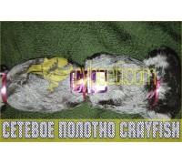 Сетеполотно из капроновой нити CrayFish (нейлон) 18мм-210den2-75я-150м