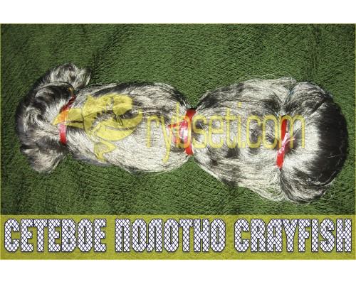 Сетеполотно из капроновой нити CrayFish (нейлон) 40мм-210den2-75я-150м