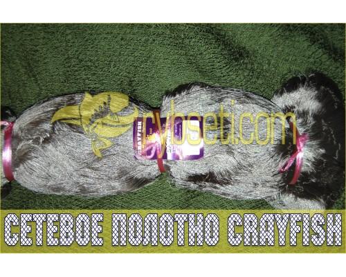 Сетеполотно из капроновой нити CrayFish (нейлон) 60мм-210den2-75я-150м