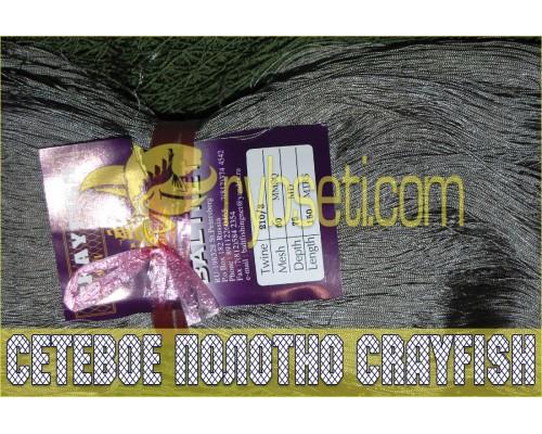 Сетеполотно из капроновой нити CrayFish (нейлон) 60мм-210den3-75я-150м