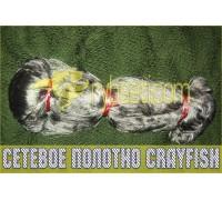 Сетеполотно из капроновой нити CrayFish (нейлон) 80мм-210den3-75я-150м