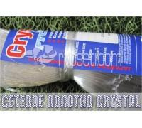 Монофиламентное сетеполотно Crystal (Япония) 75мм-0,20мм-100я-150м