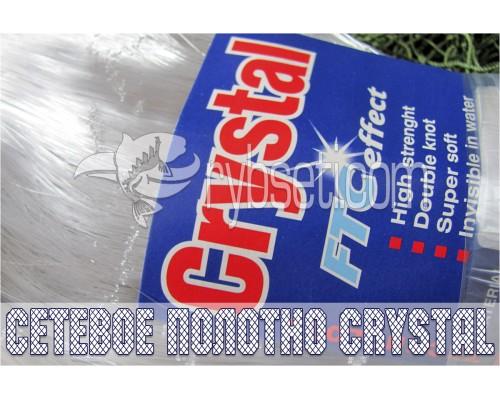 Монофиламентное сетеполотно Crystal (Япония) 130мм-0,40мм-50я-150м