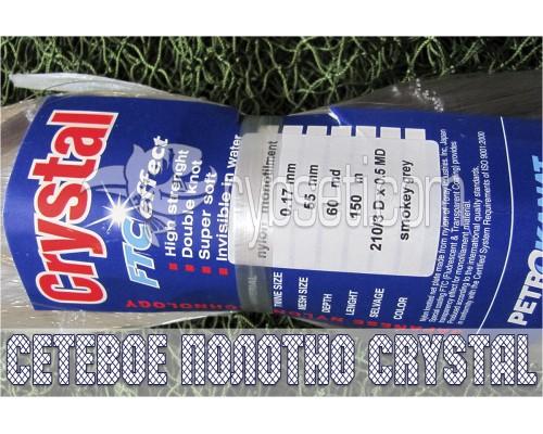 Монофиламентное сетеполотно Crystal (Япония) 55мм-0,17мм-60я-150м