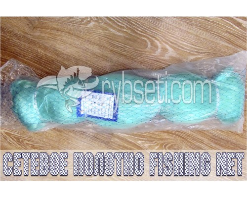 Кукла рыболовная (сетеполотно) из лески Fishing Net 110мм-0,30мм-75я-150м