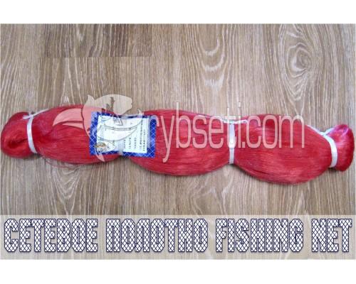 Кукла рыболовная (сетеполотно) из лески Fishing Net 25мм-0,18мм-75я-150м