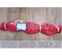 Кукла рыболовная (сетеполотно) из лески Fishing Net 38мм-0,18мм-75я-150м