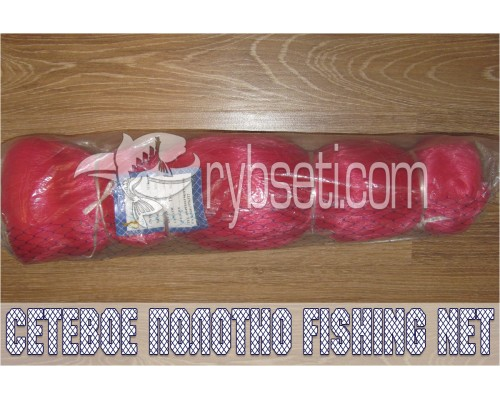 Кукла рыболовная (сетеполотно) из лески Fishing Net 28мм-0,23мм-75я-150м