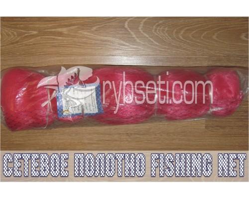 Кукла рыболовная (сетеполотно) из лески Fishing Net 30мм-0,23мм-75я-150м