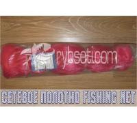 Кукла рыболовная (сетеполотно) из лески Fishing Net 65мм-0,23мм-75я-150м