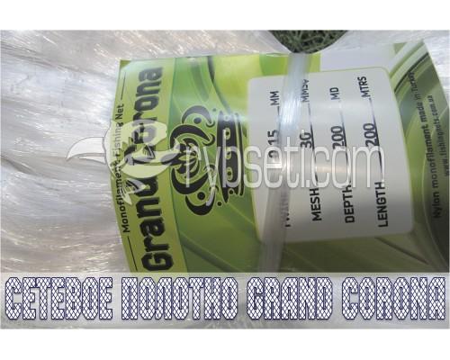 Сетевое полотно из лески Grand Corona (Турция) 30мм-0,15мм-200я-200м