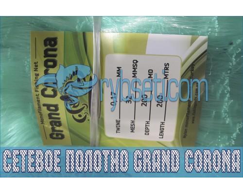 Сетевое полотно из лески Grand Corona (Турция) 32мм-0,17мм-200я-200м