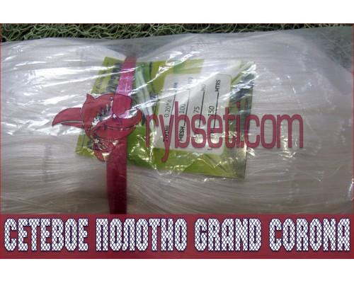 Сетевое полотно из мультимонофиламентной лески Grand Corona (Турция) 100мм-0,20мм*4-75я-150м