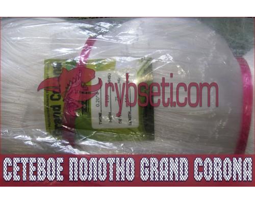 Сетевое полотно из мультимонофиламентной лески Grand Corona (Турция) 110мм-0,20мм*4-75я-150м