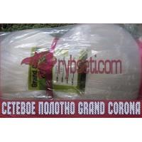 Сетевое полотно из мультимонофиламентной лески Grand Corona (Турция) 120мм-0,20мм*4-75я-150м