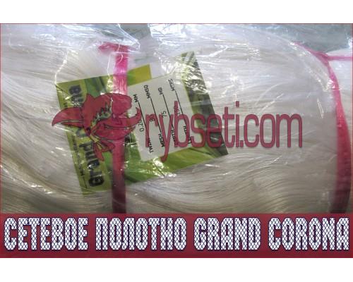 Сетевое полотно из мультимонофиламентной лески Grand Corona (Турция) 80мм-0,20мм*4-75я-150м