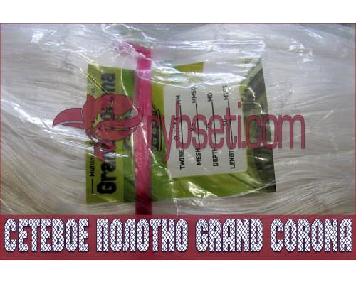 Сетевое полотно из мультимонофиламентной лески Grand Corona (Турция) 85мм-0,20мм*4-75я-150м