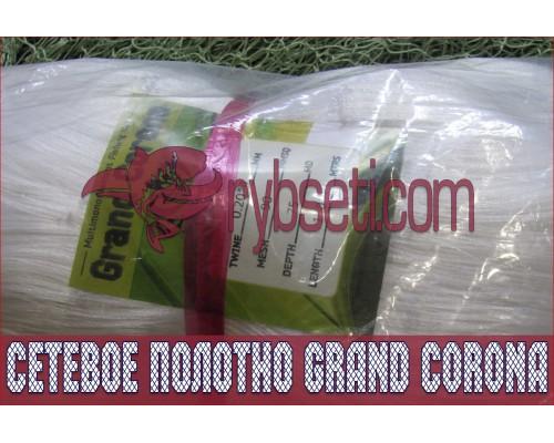 Сетевое полотно из мультимонофиламентной лески Grand Corona (Турция) 90мм-0,20мм*4-75я-150м