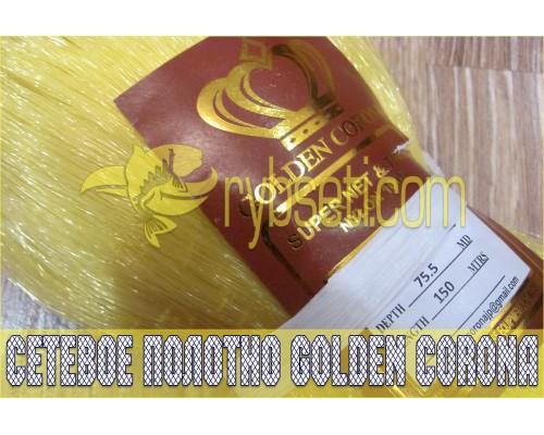 Монофиламентное сетеполотно Golden Corona (Япония) 32мм-0,20мм-75,5я-150м